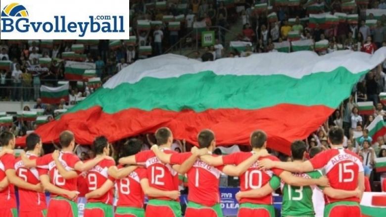BGvolleyball.com e пред своя край