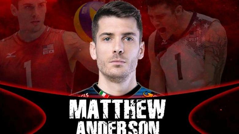 Мат Андерсън е новото попълнение на Перуджа