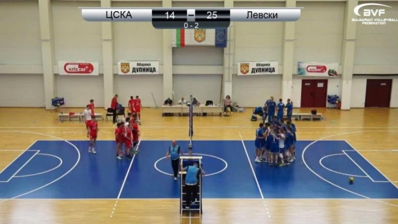 Левски, ЦСКА, Славия и Берое 2016 във финалната четворка за юноши U20