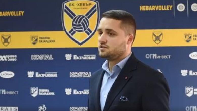 Александър Иванов: Искаме Купа и титла в Пазарджик през новия сезон