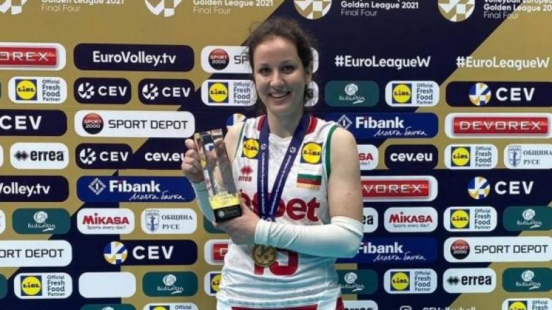 Жана Тодорова MVP на Златната лига