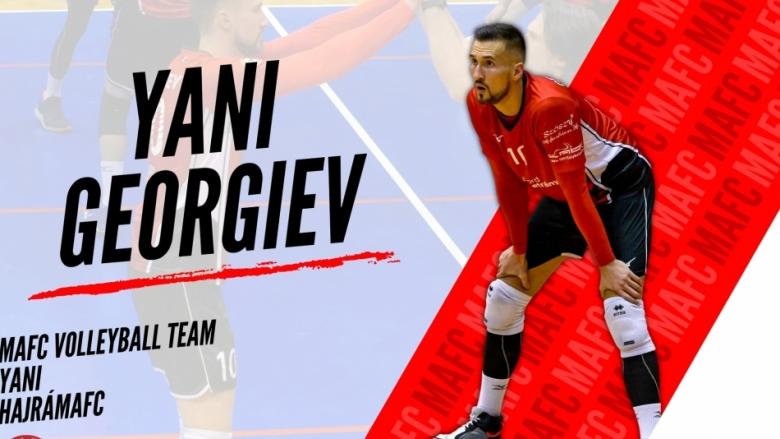 Яни Георгиев продължава в бронзовия медалист на Унгария