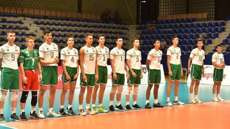 България U19 започна с успех в САЩ