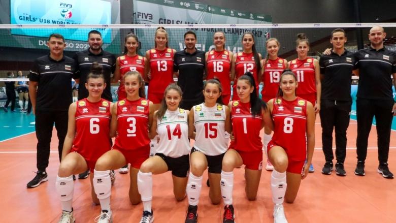 Гледай на живо с BGvolleyball.com България - Русия на световното U18