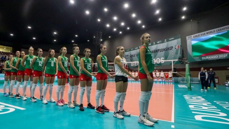 Националките U18 с трета загуба на световното в Мексико