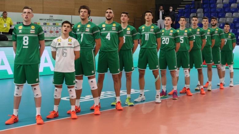 Гледай на живо с BGvolleyball.com България - Куба от световното U21