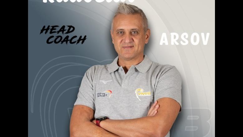 Честит юбилей на Радослав Арсов!