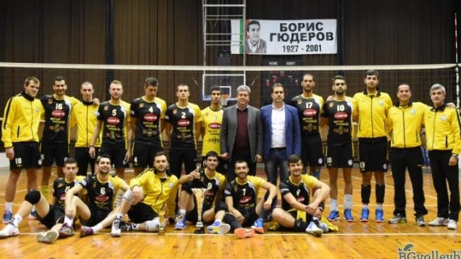Затвориха волейболната зала в Перник