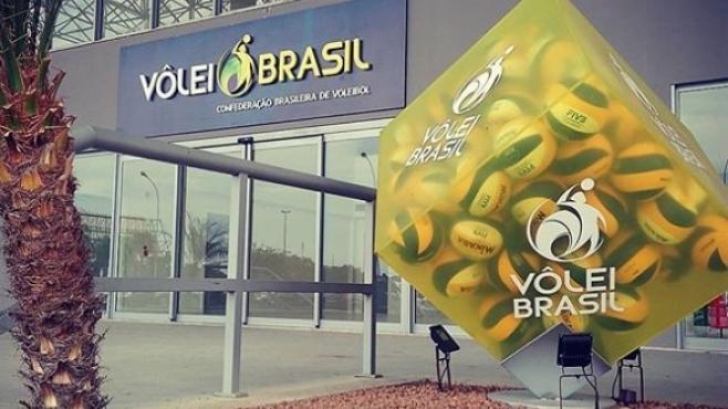 Разследват бразилската федерация за корупция