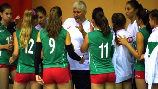 Гледай на живо в BGvolleyball.com и Sportmedia.tv жребия за Евроволей в София