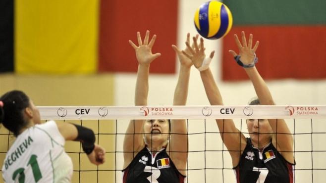 Тежка загуба за България U20 на старта на квалификациите