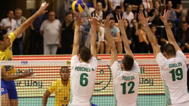 Не заспивайте! България излиза срещу Бразилия