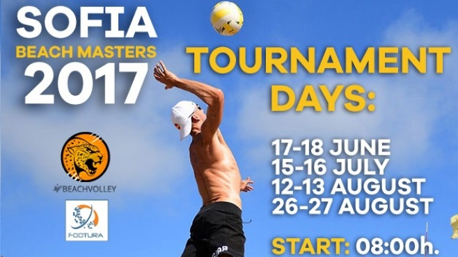 Sofia Beach Masters 2017 продължава до август