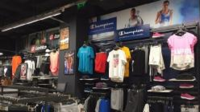 SPORT DEPOT отвори нов голям магазин в София