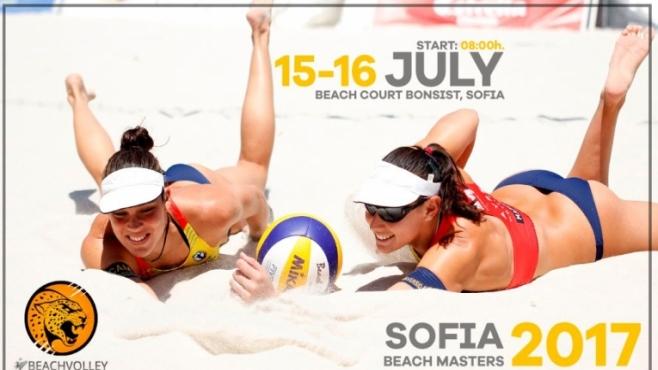 24 отбора очакват втория турнир от Sofia Beach Masters 2017