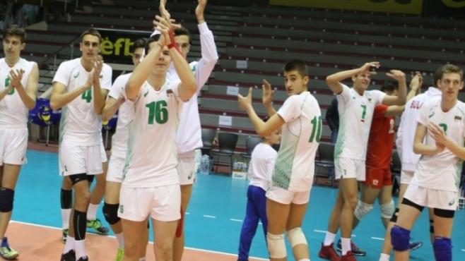 България U19 на полуфинал на Балканиадата (Обновено)