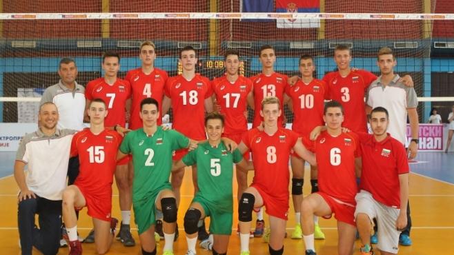 България U19 с първа загуба на Балканиадата (Обновено)