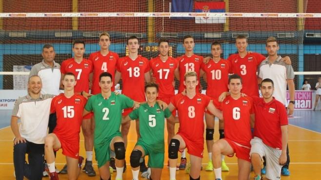 България U19 със сребро от Балканиадата