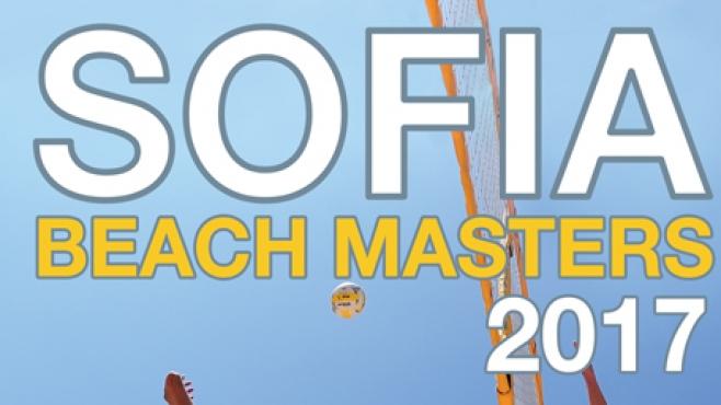 Последни часове за записване в четвъртия кръг на Sofia Beach Masters