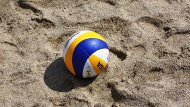 Плажен волейбол в центъра на София