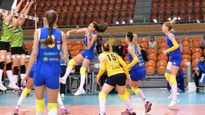 Марица завърши със загуба за Купа Пловдив