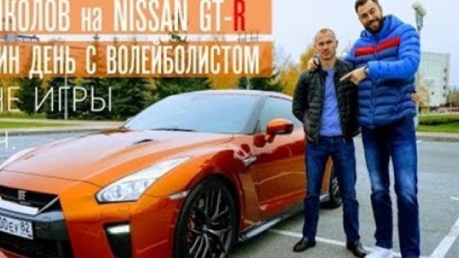 Национал демонстрира шофьорски и кулинарни умения в Русия (Видео)