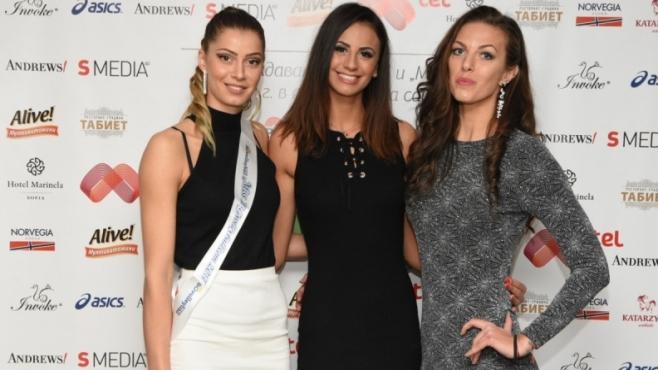 Елица Баракова и Виолина Николова: Явно сме най-красиви (Видео)