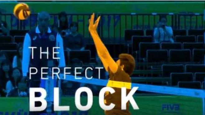 Перфектният блок (видео)