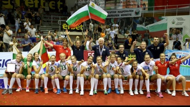 2017: Една от най-успешните за младите в българския волейбол (Обзор)