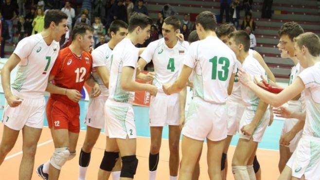 България U18 започва срещу Холандия в евроквалификацията