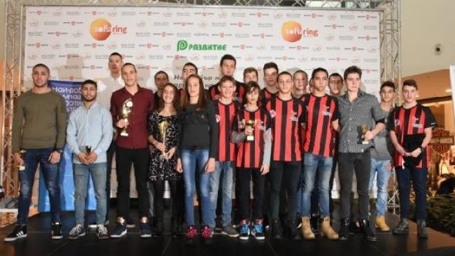 Гледай на живо награждаването на най-добрите млади спортисти за 2017