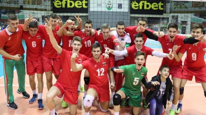 България U18 и Франция в битка за евроквота