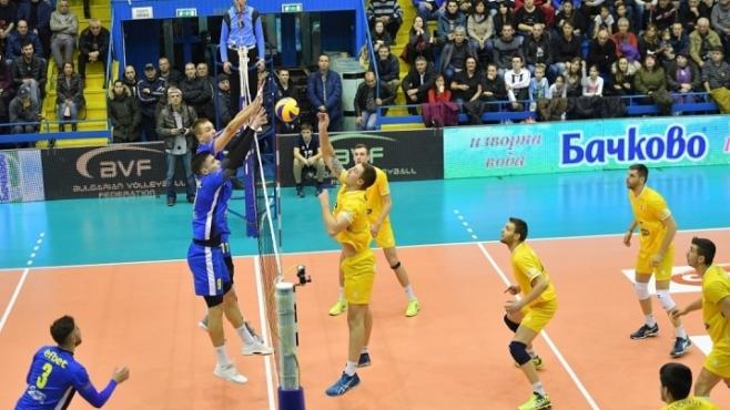 Полуфинали за Купа България (програма)
