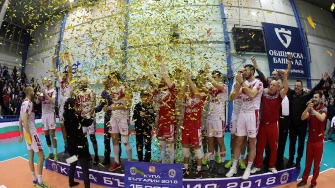 Нефтохимик 2010 с четвърти Трофей от Купа България