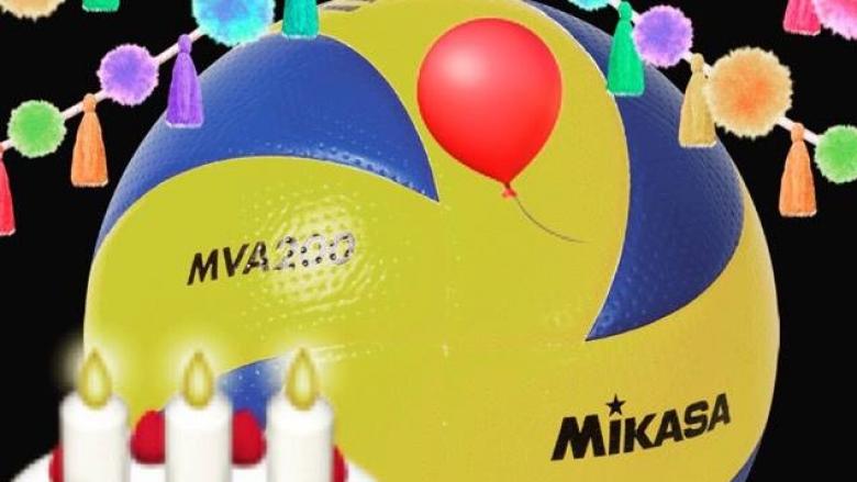 Рожден ден: Волейболът навършва 123 години!