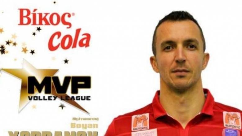 Боян Йорданов MVP на кръга в Гърция