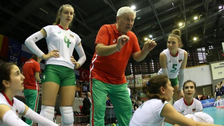Резултат с изображение за Стоян Гунчев отбор девойки