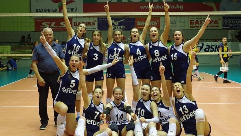 Левски шампион при девойките U19
