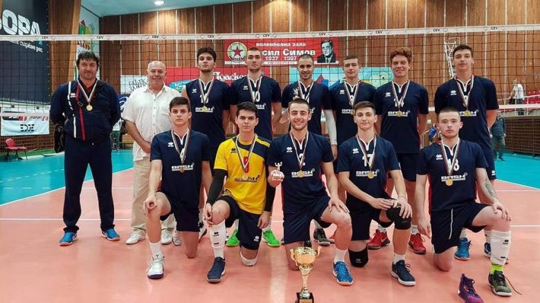 Черно море шампион при юношите U20