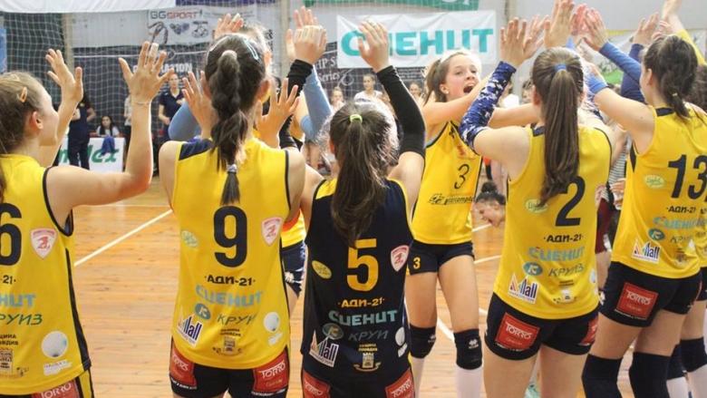 Волейболистка на Марица  - MVP при 15-годишните