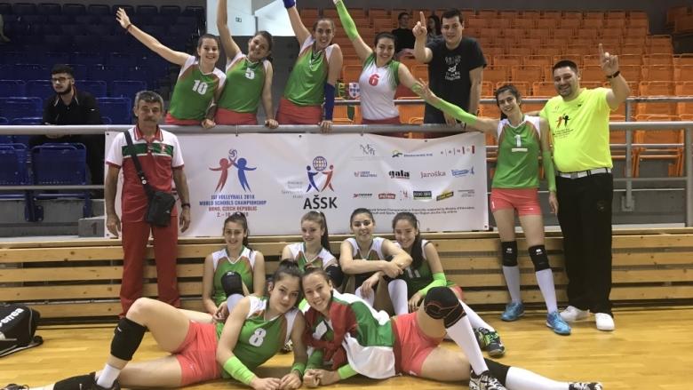 Волейболистки на Казанлък десети в света