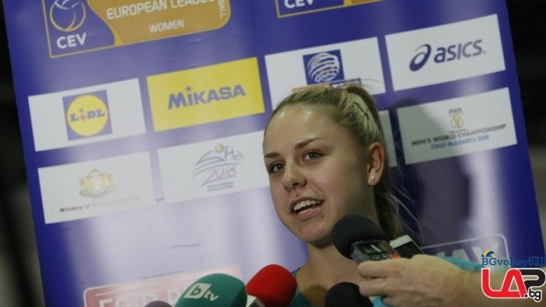 Гергана Димитрова: Вярвам, че ще играем на финал (видео)