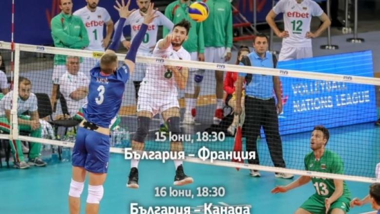 Мачовете на българските волейболисти от Варна на живо по MAX Sport 1