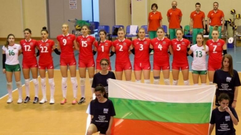 Ясни последните два съперника на България за Европейското първенство U19