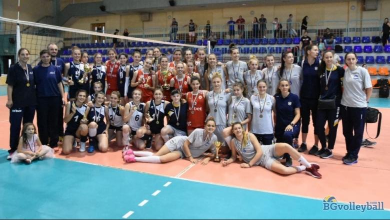 Фотогалерия от финала и награждаването за девойки U17
