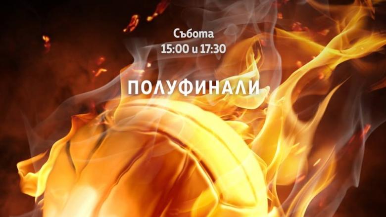 Полуфинални сблъсъци в Лигата на нациите по MAX Sport 1