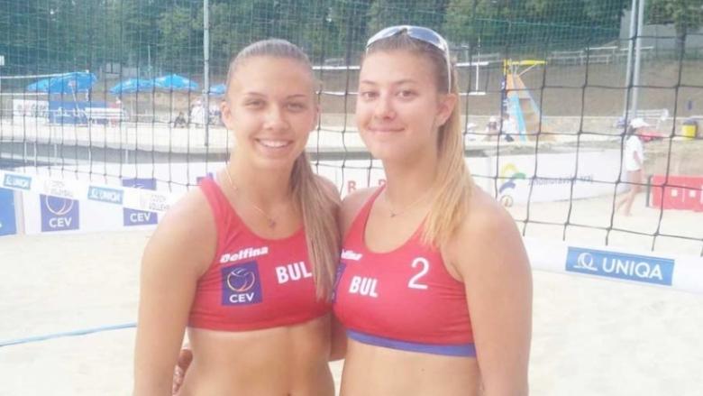 Дулева & Гаджева се класираха за основната схема на Европейското U18