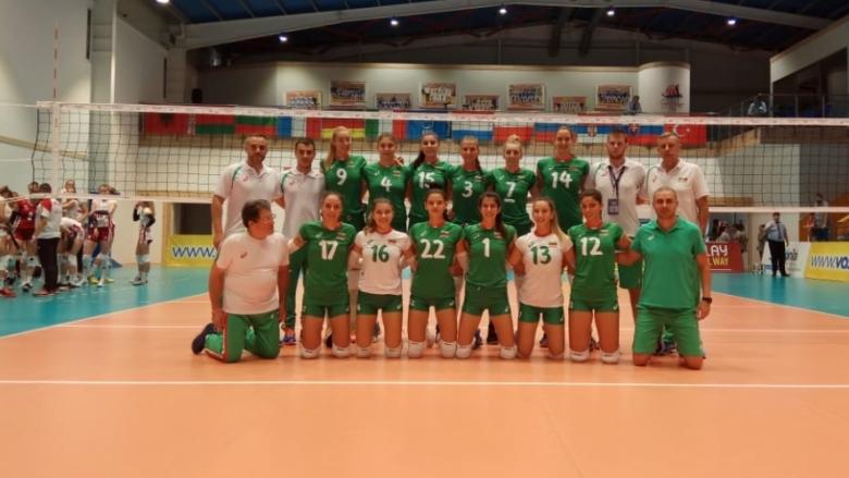 България с фалстарт на eвропейското U19