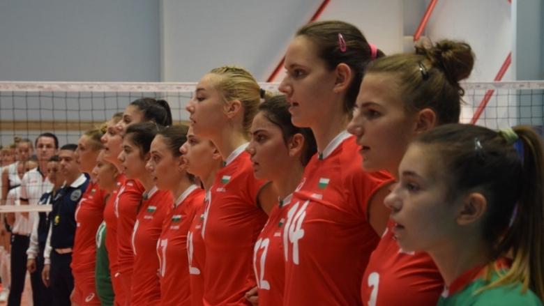 България U19 приключи участието си на Евроволей