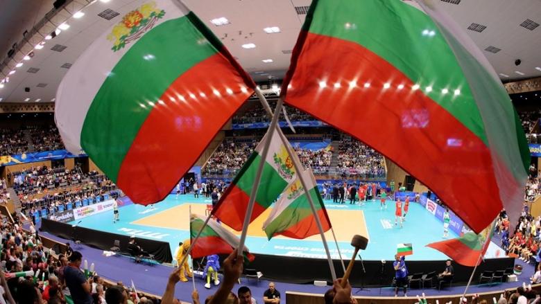 Фотогалерия от България - Иран